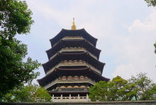 杭州雷峰塔景区